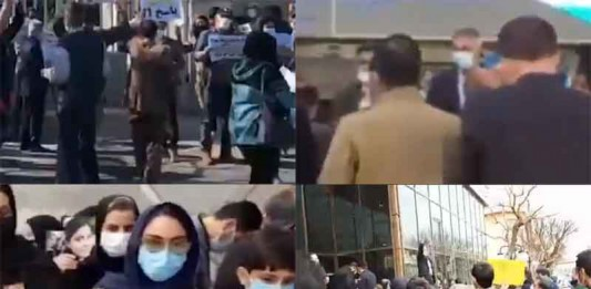 On February 16, Iranian citizens held at least four rallies, protesting the regime and its subsidiaries' violations of their inherent rights.