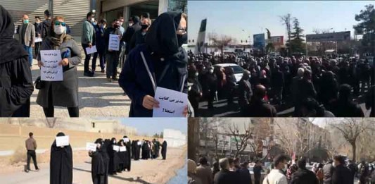 On February 2, Iranian citizens from different classes held at least four rallies and strikes, protesting the regime's plundering policies.