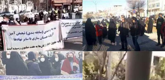 On January 31, Iranian citizens held at least four rallies and strikes, protesting officials' failure to resolve their dilemmas.