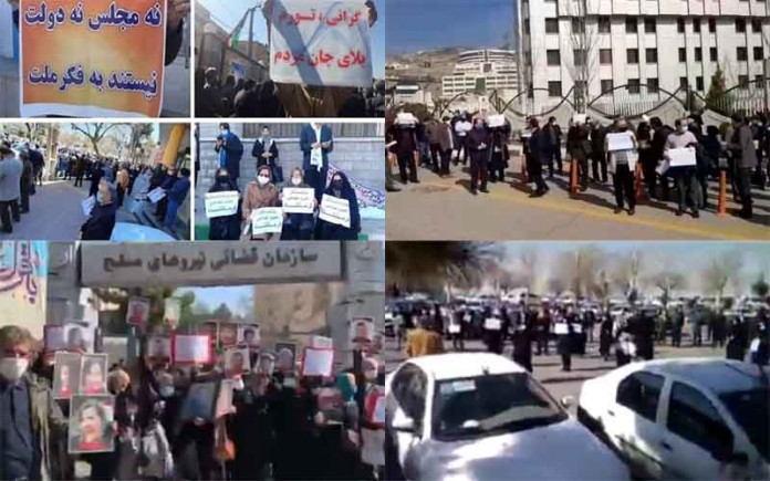 On February 14, citizens in Iran once again vented their anger over the regime's failure and economic pressure through at least six protests.