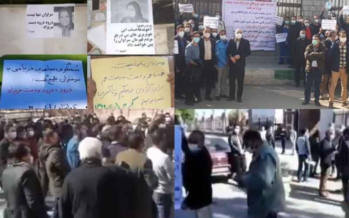 On February 24, Iranian citizens held at least six rallies and protests in various cities, as well as supported the Saravan protests.