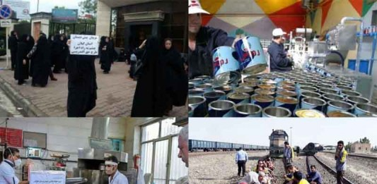 On February 9, citizens in Iran staged at least six rallies and protests, venting their anger over at the regime.