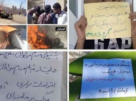 Following the Saravan protests in Iran, citizens from various cities declared their support and solidarity with protesters and fuel porters.
