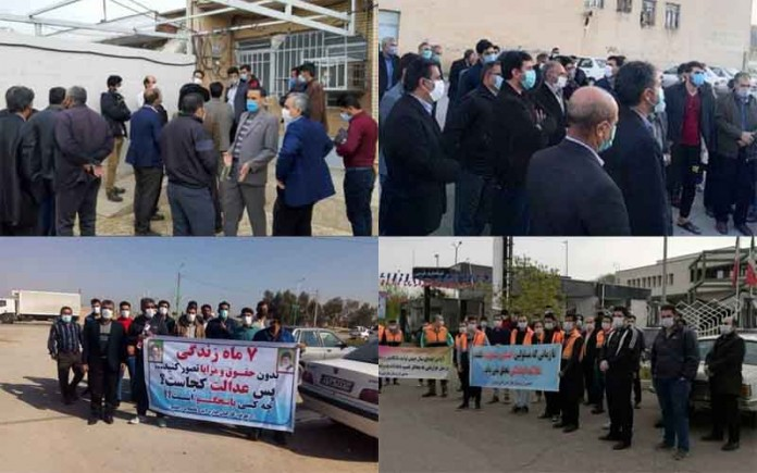 On February 10, Iranian citizens held at least four rallies and protests, venting their anger over the regime's plundering policies.