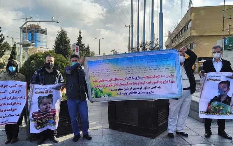 Rally of SMA Patients' Families—Iranians continue protests on February 22 and 23