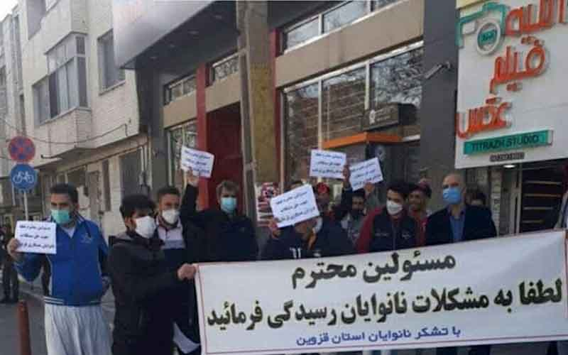 Rally of Bakers—Iranians continue protests from March 3 to 7