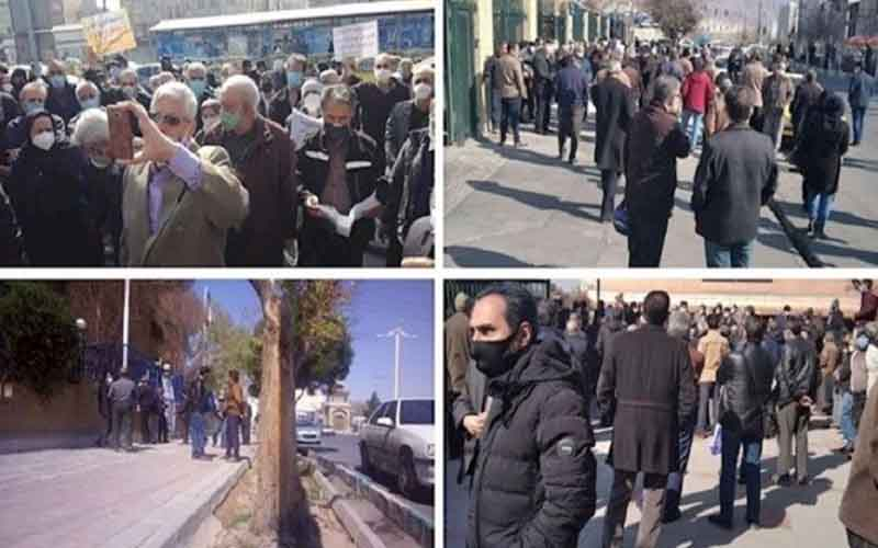 Countrywide Protests of Retirees and Pensioners—Iranians continue protests on February 28
