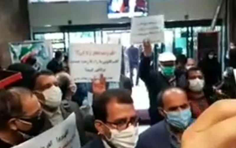 Rally of Teachers—Iranians continue protests on February 28