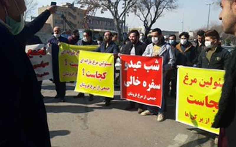 Rally of Poultry Dealers—Iranians continue protests from March 3 to 7