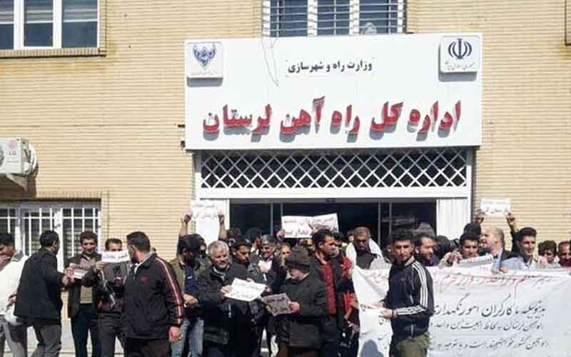 Rally of Railroad Workers—Iranians continue protests on March 8