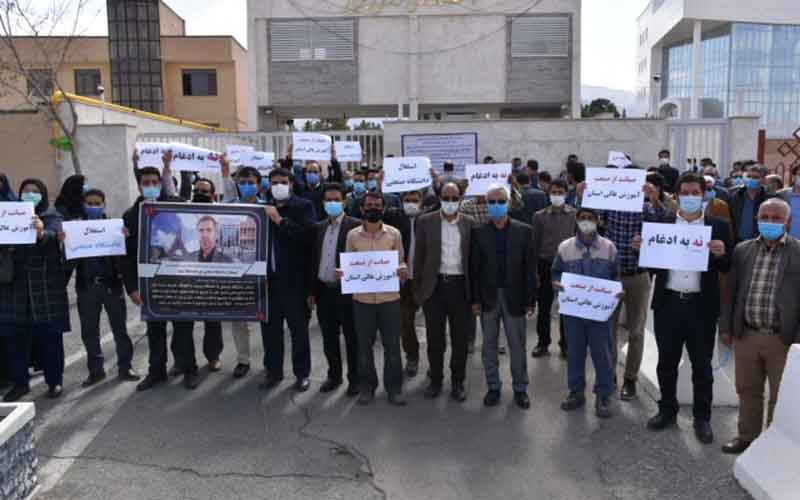 Rally of Technical College Students—Iranians continue protests on March 2 and 3