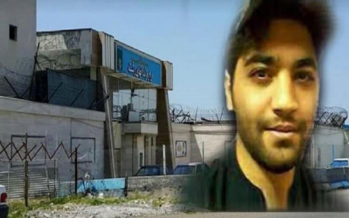 Hamzeh Darvish, a prisoner of conscience imprisoned in Lakan Prison in Rasht