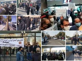 On February 28, Iranian citizens from different walks of life held at least five rallies and protests, including Saravan protests and retirees' countrywide protests in 26 cities.