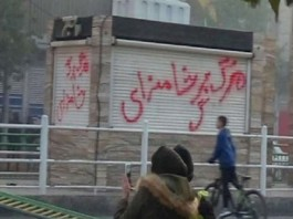 'Down with Khamenei', written on the walls of Iran's streets, November 2019 protests