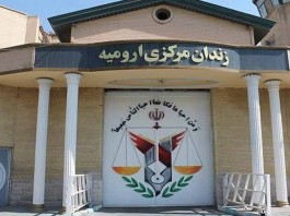 Just two days after Nowruz holidays in Iran, authorities executed three inmates at Urmia Central Prison in West Azarbaijan province.