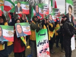 Iran's MEK supporters protests against the regime terrorism.