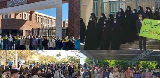 From March 28 to 31, citizens in Iran held at least 18 rallies and protests in various cities despite the national holidays of Nowruz