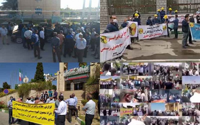 On April 6 and 7, the people of Iran staged at least 37 rallies andprotestsin various cities, venting their anger over the government's plundering and profiteering policies.