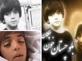 The Iranian baluch child Meysam Naruei who was killed by regime repressive forces