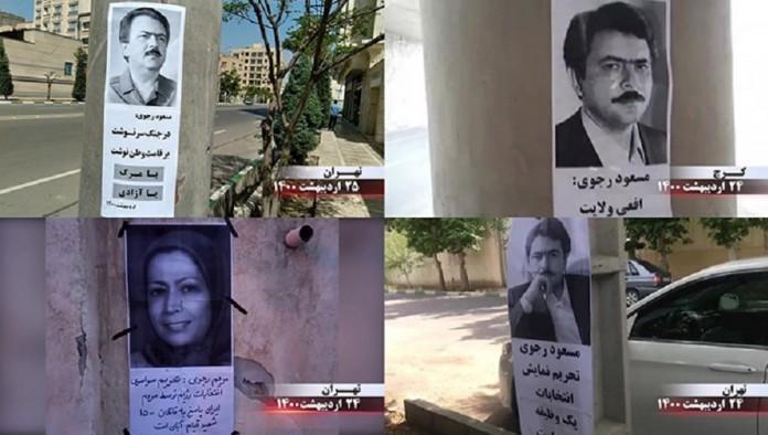 MEK Resistance Units call for elections boycott across Iran