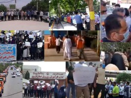 On May 22 and 23, the people of Iran held at least 22 rallies,protests, and strikes in various cities, venting their anger over the government's plundering and profiteering policies.