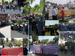 From May 16 to 18, the people of Iran held at least 46 rallies,protests, and strikes in various cities, venting their anger over the government's plundering and profiteering policies.