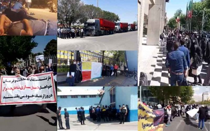 On May 19, the people of Iran held at least seven protests, venting their anger over the government's plundering and profiteering policies.