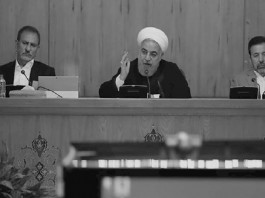 The 8-year legacy of the Rouhani government is the cause of social crises