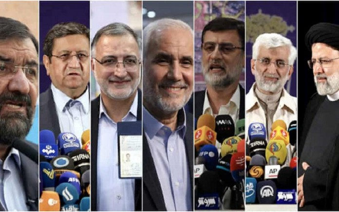 Iran's 2021 presidential candidates