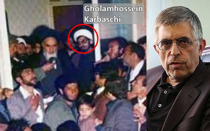 In the early days of Khomeini's arrival in Iran, Gholamhossein Karbaschi was among his inner circle and later received his Hojjat al-Islam title from Khomeini thanks to his loyalty.