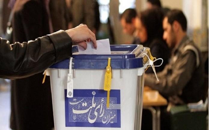 Iran's Presidential Election 2021