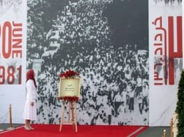 The 40th anniversary of Iran's resistance, a historical demarcation between freedom and religious tyranny