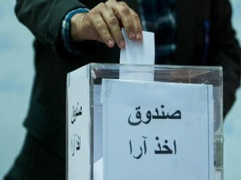 With less than a few weeks left until the presidential election in Iran, citizens are calling for the boycott of the election.