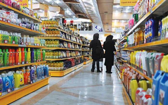 Iran Inflation