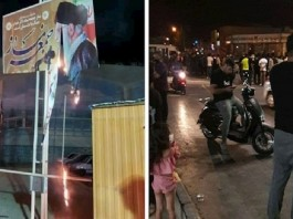 Iran's youths set fire to the banners of the regime's supreme leader Ali Khamenei
