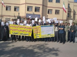 Protests and anti-government demonstrations have put intense domestic pressure on the clerical regime