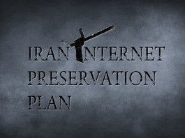 """The Iranian regime's new repressive plan, """"Protecting the rights of users in cyberspace."""""""
