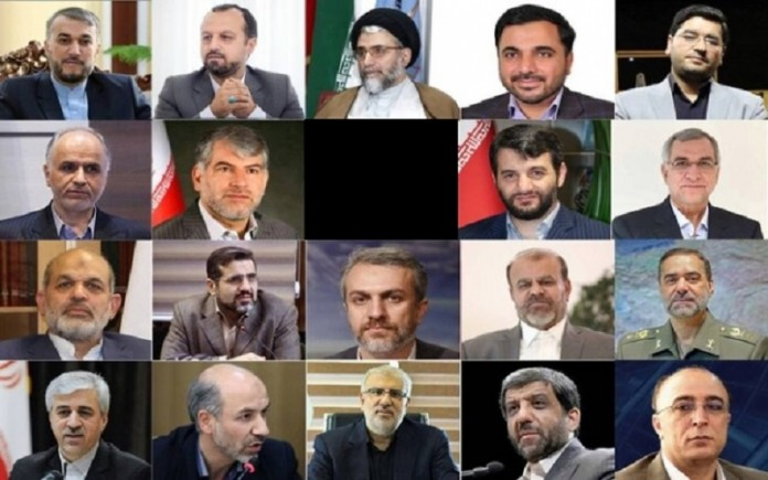 Heads of Iran regime's new cabinet