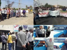 On August 3, the people of Iran held at least five rallies, protests, and strikes in various cities, venting their anger over the government's plundering and profiteering policies.