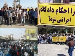 On Wednesday, August 4, the people of Iran held at least six rallies,protests, and strikes in various cities, venting their anger over the government's plundering and profiteering policies.