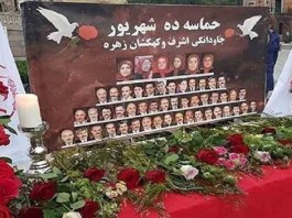 Eight years ago on this day, Iran-backed militias in Iraq under the command of Qassem Soleimani, then-Quds Force commander, mass murdered 52 MEK members and took hostage seven others.
