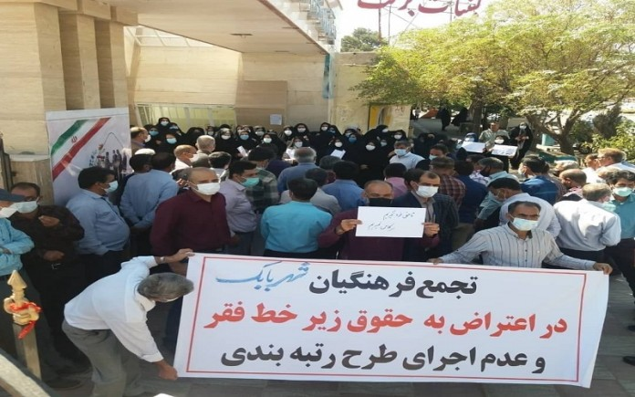 Iran: Shahreh Babak teachers gather to protest the non-implementation of the ranking plan