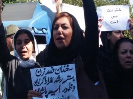 Iranian women protest against systematic violence against women, Image: Archive