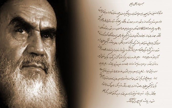 Iran's Supreme Leader Ayatollah Ruhollah Khomeini issued a fatwa in July 1988 ordering the execution of imprisoned opponents.