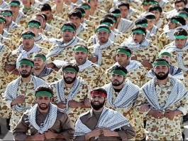 The Basij is one of the five forces of the Iranian regime'sIslamic Revolutionary Guard Corps(IRGC)