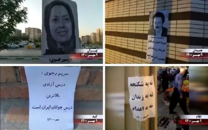 The activities of MEK resistance units in Iran with the slogan, 'freedom is the best lesson for youths.'