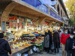 The inflation rate in Iran reached 45.2 percent in August 2021, the highest rate in 26 years.