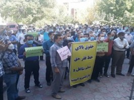Iranian teachers have been protesting since last year, but the Iranian government has refused to respond to their demands.