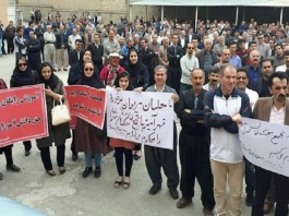 Teachers' wages should be above the poverty line, and the jailed teachers must be released, these are the main demands of Iran's teachers who held protests in more than 45 cities.